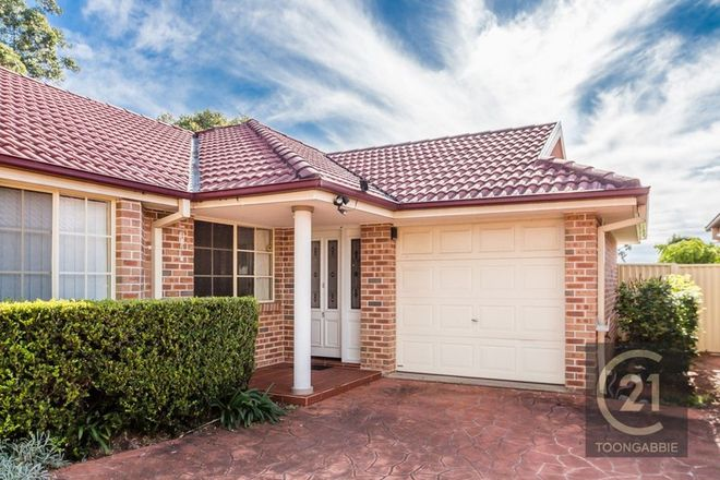 Picture of 5/46 Tungarra Road, GIRRAWEEN NSW 2145