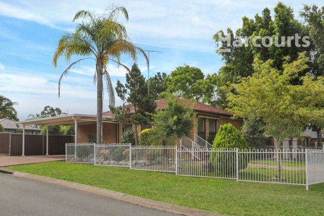 Picture of 34 Karrabul Road, ST HELENS PARK NSW 2560