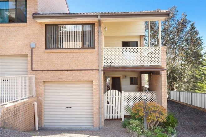 Picture of 10/15-17 Meares Place, KIAMA NSW 2533