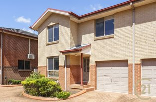 Picture of 8/14 Pine Road, Casula NSW 2170