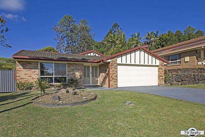 Picture of 23 McPherson Court, MURWILLUMBAH NSW 2484