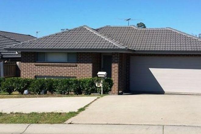 Picture of 27 Young Circuit, ELDERSLIE NSW 2570