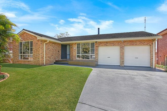 Picture of 21 Kooranga Crescent, CORDEAUX HEIGHTS NSW 2526