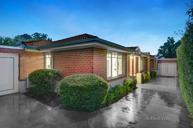 Picture of 2/32 Dunoon Street, MURRUMBEENA VIC 3163