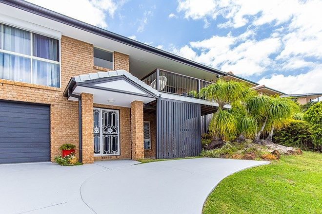 Picture of 258 Darlington Drive, BANORA POINT NSW 2486