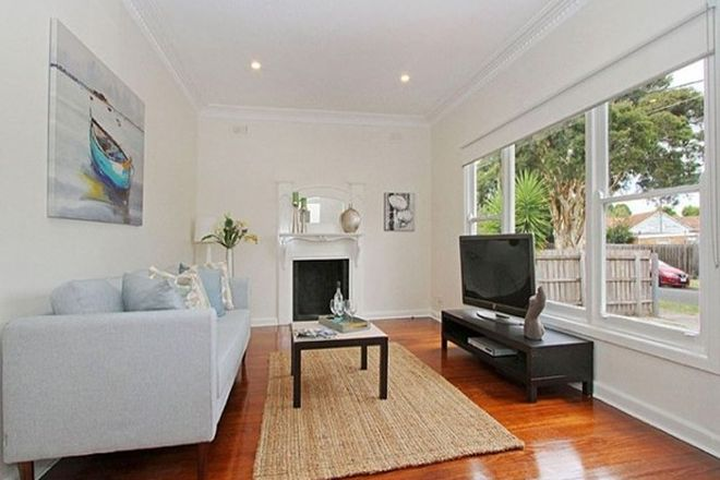 Picture of 58 Scott Grove, KINGSBURY VIC 3083