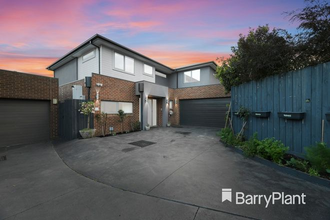 Picture of 1/3 Giselle Avenue, WANTIRNA SOUTH VIC 3152