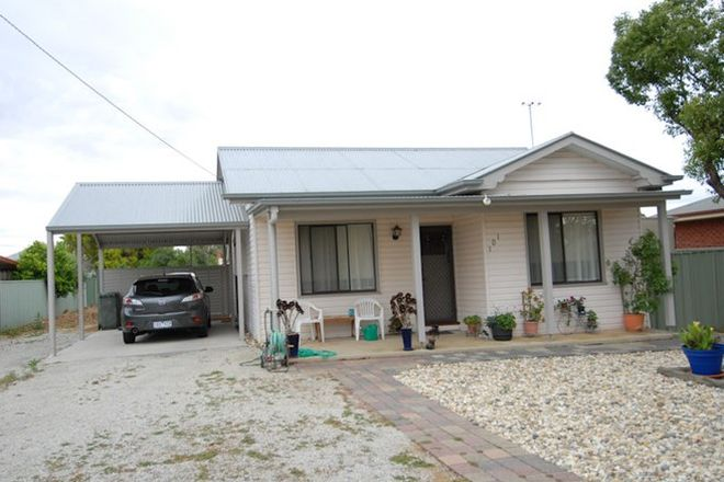 Picture of 101 CRISPE STREET, DENILIQUIN NSW 2710