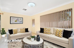 Picture of 74 Moore Street, Hurstville NSW 2220