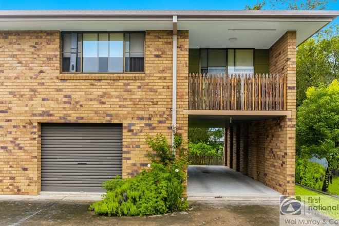 Picture of 5/19 Jubilee Street, LISMORE NSW 2480