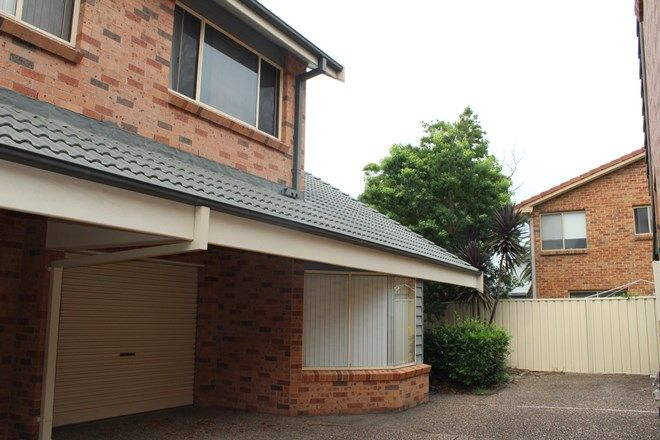 Picture of 4/1-3 Robertson Street, SHELLHARBOUR NSW 2529