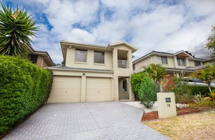 Picture of 32 Stansmore  Ave, Prestons NSW 2170
