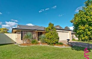 37 Leopardwood Street, Narangba QLD 4504