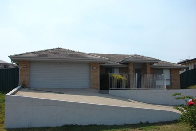 Picture of 9 Dixon Circuit, MUSWELLBROOK NSW 2333