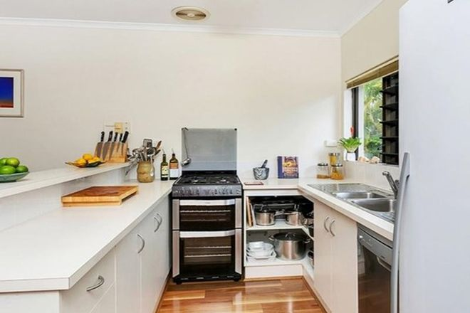 Picture of 3/13 Amphora Street, PALM COVE QLD 4879