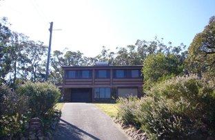 Picture of 12 Morella  Close, Mallabula NSW 2319