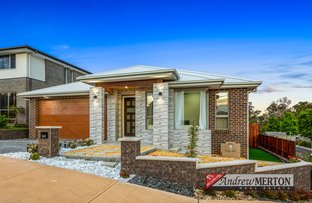 Picture of 39 Kingfield Road, North Kellyville NSW 2155