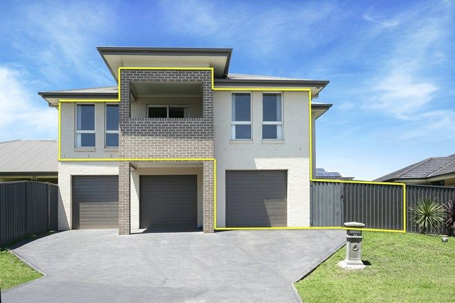 Picture of 1/34 Voyager Street, GREGORY HILLS NSW 2557