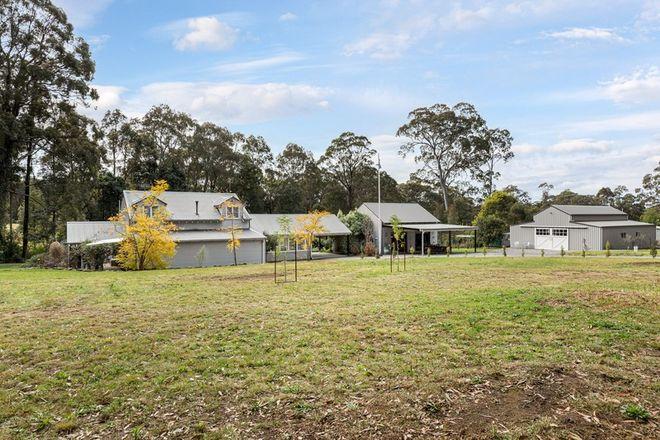 Picture of 1269 Illaroo Road, TAPITALLEE NSW 2540