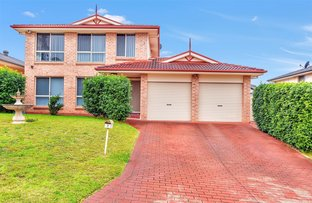 Picture of 7 Lambe Street, West Hoxton NSW 2171