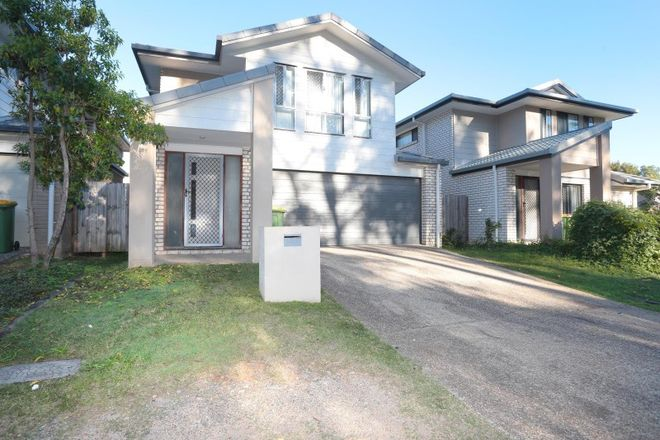 Picture of 21 Wongabel Close, WATERFORD QLD 4133