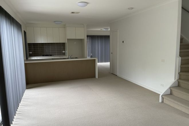 Picture of 1 Fruit Lane, WANTIRNA SOUTH VIC 3152