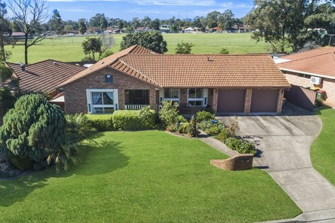 Picture of 27 Pademelon Avenue, ST HELENS PARK NSW 2560