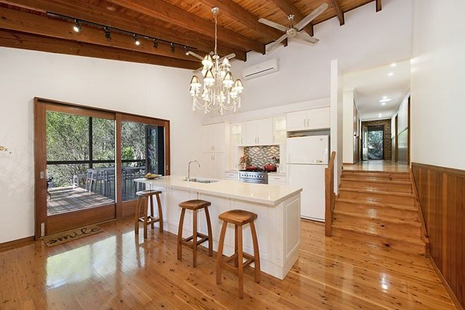 Picture of 52 Glen Ruther Court, MOUNT CROSBY QLD 4306