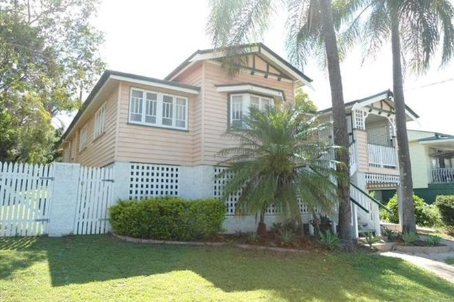 Picture of 59 Crescent Road, GYMPIE QLD 4570