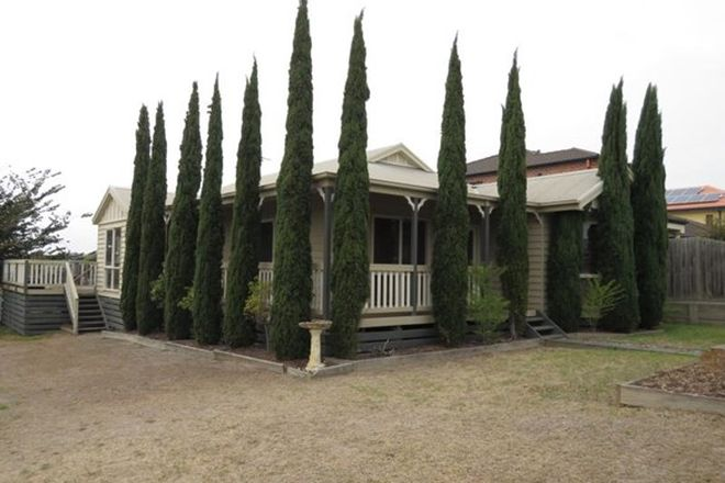Picture of 32 Fairway Drive, TRARALGON VIC 3844