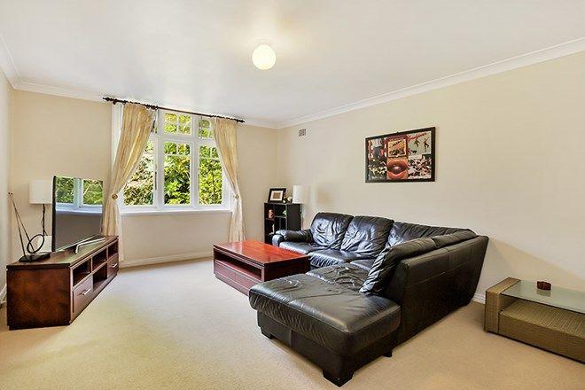 Picture of 1/16 Illiliwa Street, CREMORNE NSW 2090