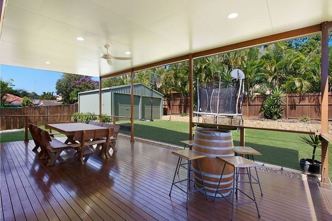 Picture of 216 Darlington Drive, BANORA POINT NSW 2486