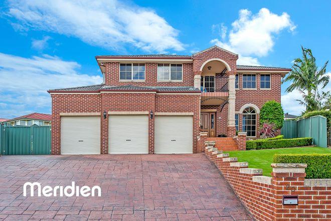 20 Kindilen Close, ROUSE HILL NSW 2155