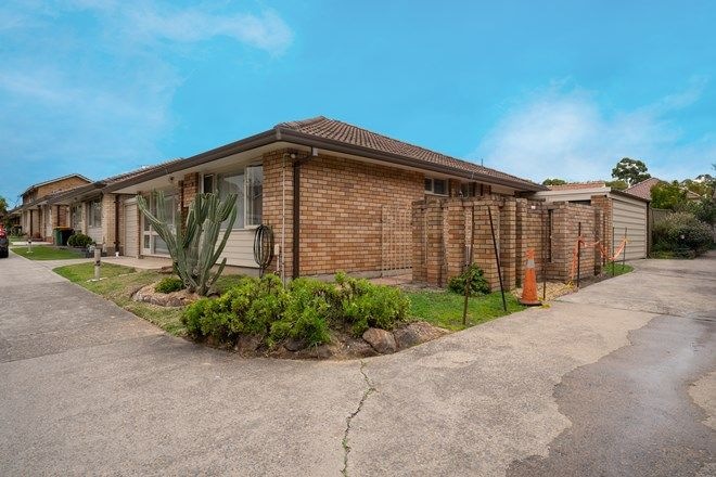 Picture of 7/88 Rookwood Road, YAGOONA NSW 2199