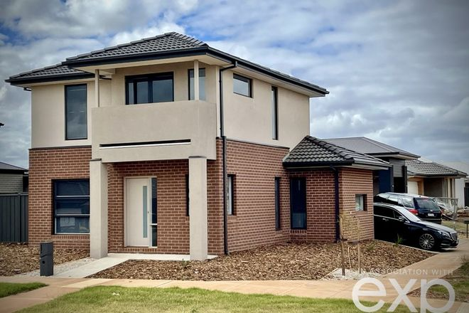Picture of 123 Wembley Avenue, STRATHTULLOH VIC 3338
