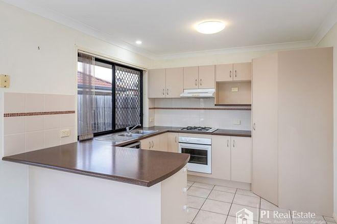 Picture of 7 Mowbray Court, KALLANGUR QLD 4503