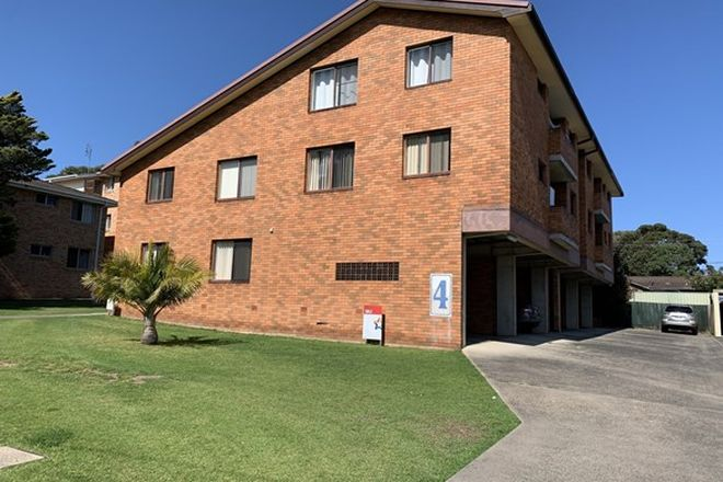 Picture of 2/4 Shorland Place, NOWRA NSW 2541