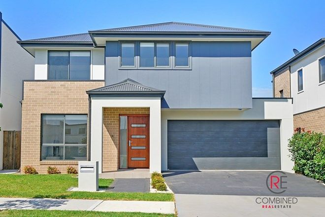 Picture of 40 Kingsdale Crescent, CATHERINE FIELD NSW 2557