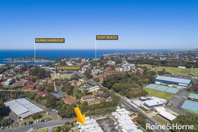 Picture of 20/1 Brown Street, KIAMA NSW 2533