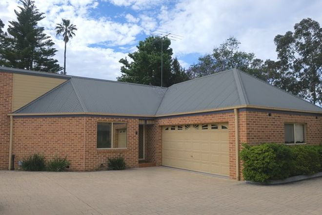 Picture of 1/13 Moray Street, RICHMOND NSW 2753