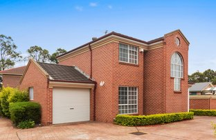 Picture of 11/32 Claremont Court, Wattle Grove NSW 2173