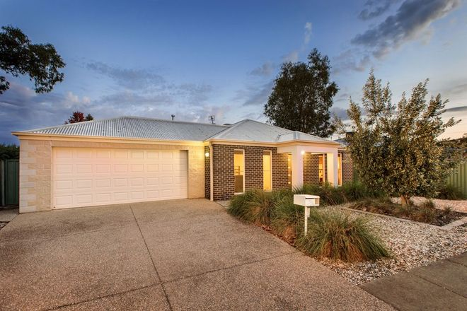 Picture of 124 Rivergum Drive, EAST ALBURY NSW 2640