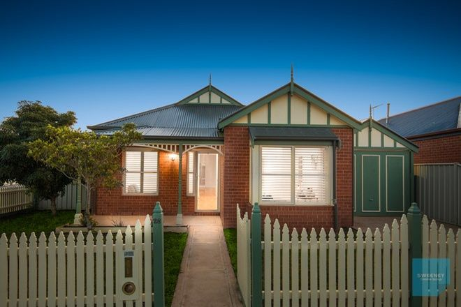 Picture of 28 Cleland Way, CAROLINE SPRINGS VIC 3023