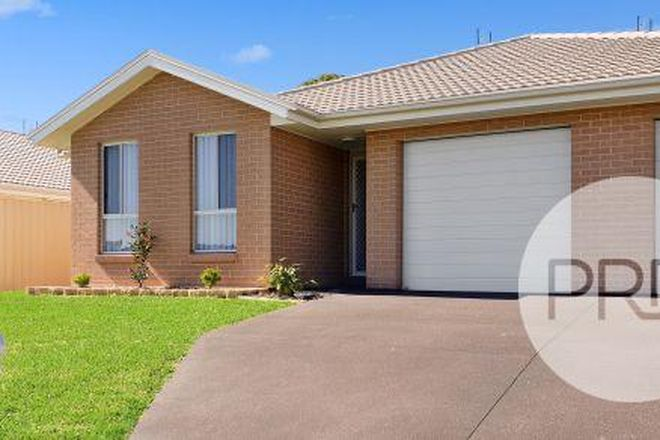 Picture of 17a Alfred Street, MORISSET NSW 2264