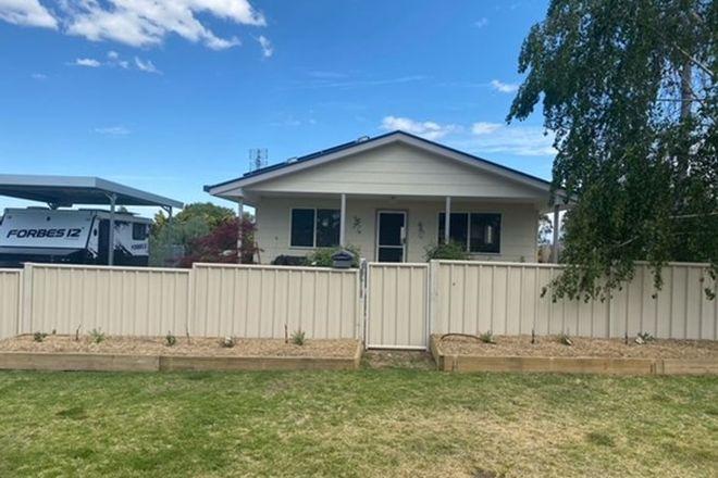 Picture of 8 Carpenter Lane, JENNINGS NSW 4383