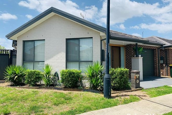 Picture of 1A Rosedale Avenue, ROPES CROSSING NSW 2760