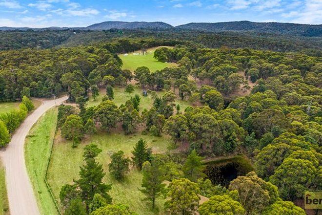 Picture of 996 Mountain Lagoon Road, BILPIN NSW 2758