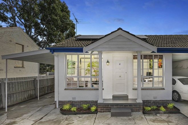 Picture of 4/589 Barkly Street, WEST FOOTSCRAY VIC 3012