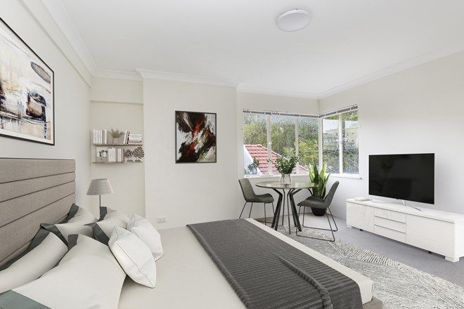 Picture of 506/40 Macleay Street, POTTS POINT NSW 2011