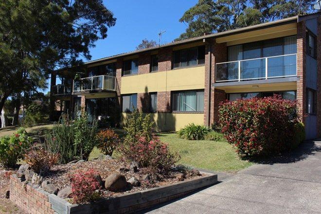 Picture of 7/258 Green Street, ULLADULLA NSW 2539